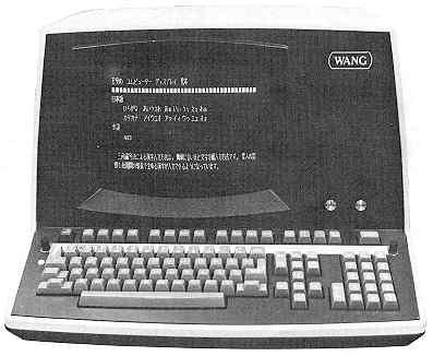chinese computer